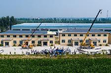 雄安容城县3家企业违反新区管控政策被依法处理