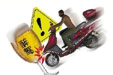 都知道酒后不能开车 酒后骑自行车也很危险
