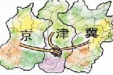 京津冀人力资源市场实现三地统一
