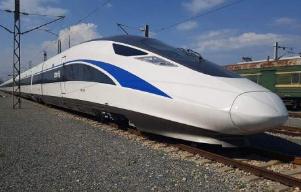 京津城际铁路复兴号提速 达350公里/小时