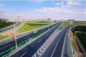 两家无线充电企业入孵 助力雄安绿色智能交通