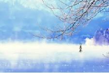 今天立冬了 真正的冬天还有多远?