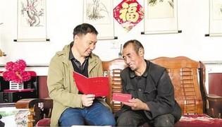 易县:让特色产业覆盖每个贫困户