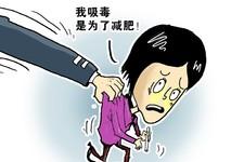 河北:举报毒品违法犯罪最高奖励30万元