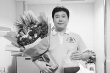 """邢台医生李耀强捐""""髓""""救人"""