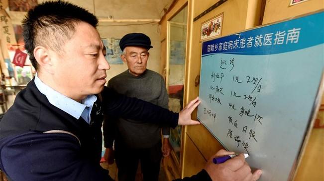 """河北威县:""""家庭病床""""助力健康扶贫"""