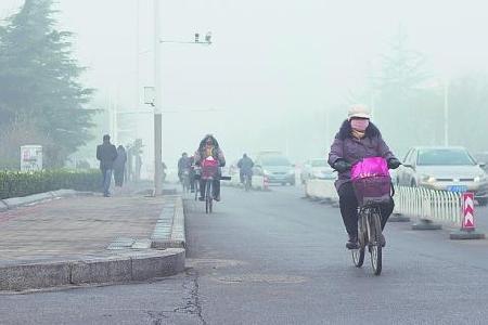 河北省发布大风蓝色、大雾橙色预警信号