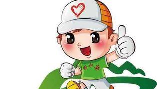河北省注册志愿者超500万