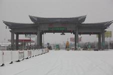 受降雪影响 河北部分高速站口关闭