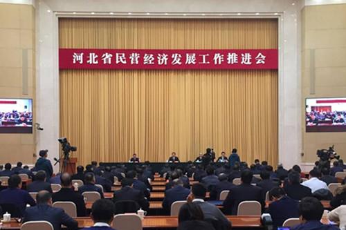 河北省公布百家优秀民营企业名单