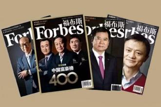 """【燕赵新作为致敬40年】""""首富""""是个什么梗?"""