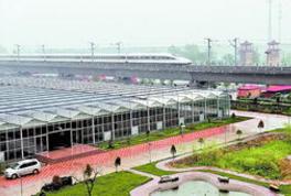 河北省出台农业科技园区管理办法