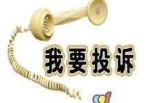 河北省级保障农民工工资支付投诉举报电话开通