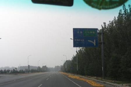 """张尚高速:建成后河北将实现""""县县通高速"""""""
