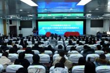 2018京津冀绿色发展大会在石家庄举行