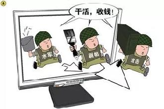 """打击""""网络水军"""" 河北取缔非法假冒网站107个"""
