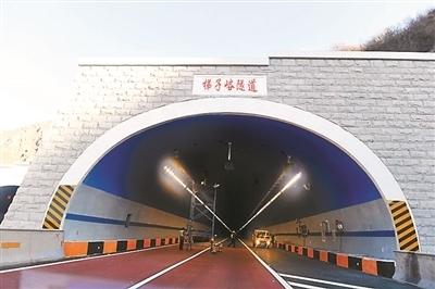 京礼高速元旦通车 将为2022年冬奥会提供交通保障