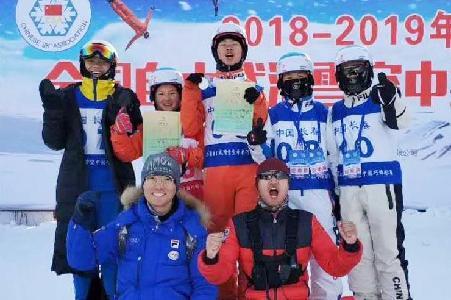 全国自由式滑雪空中技巧锦标赛河北获4金3银1铜