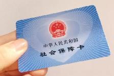 河北全省城乡居民养老保险新增41.88万人