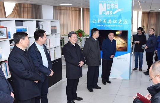 王東峰走訪慰問中央駐冀和省直新聞單位