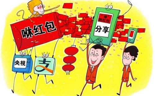 支付体系通过春节大考 支付安全有何新举措?