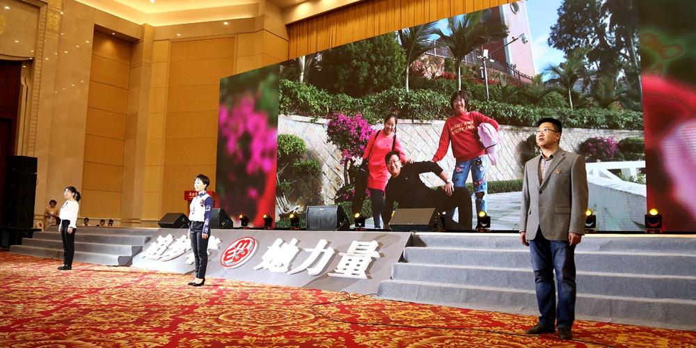 河北省婦聯駐村扶貧工作組在現場講述