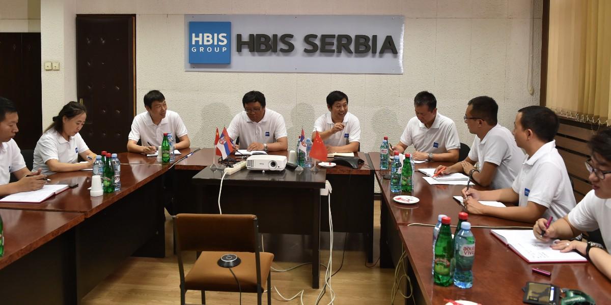 河鋼塞爾維亞公司中方管理團隊研究生産經營情況