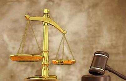 提醒丨公檢法機關不會通過電話、網絡辦案