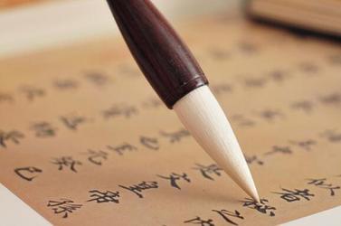 看完頓悟 這幾個漢字你讀懂了嗎
