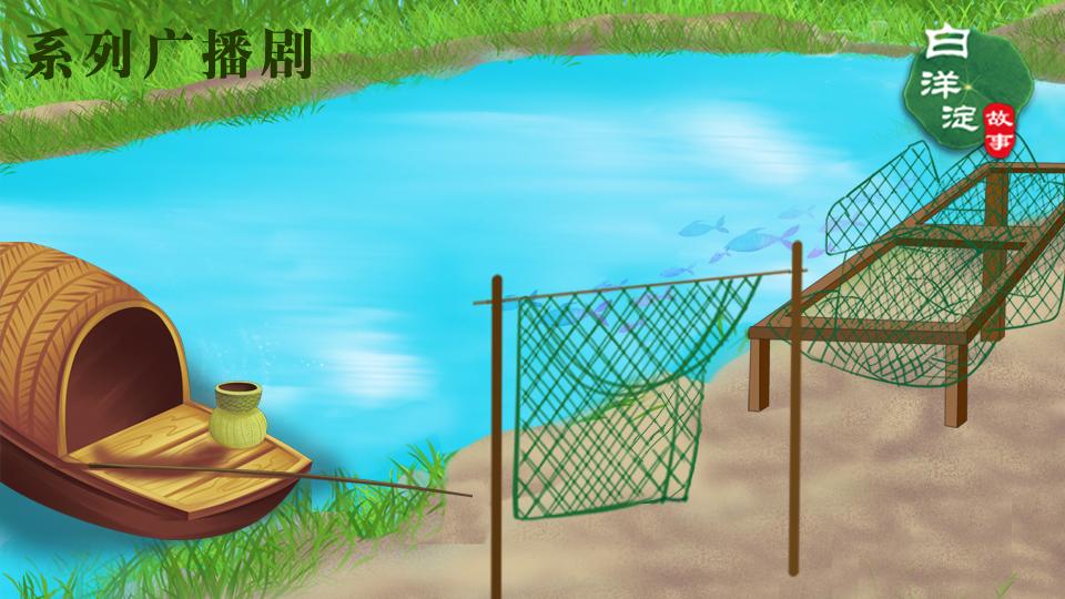 廣播劇:三天打魚,兩天曬網?這是漁民的真實寫照