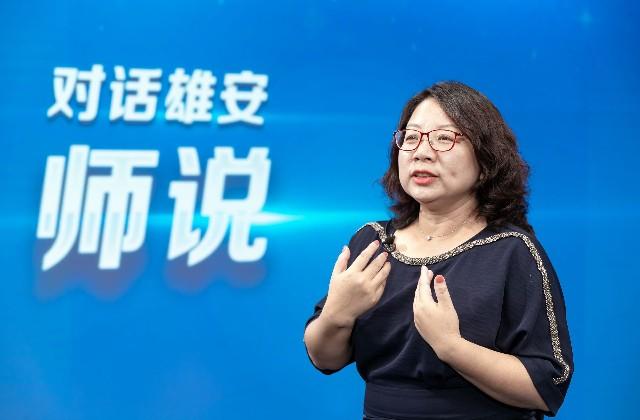 豐富課程體係,北京教師與雄安校區教師共同成長。