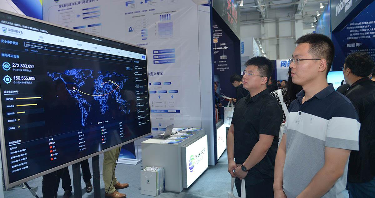 參會嘉賓在參觀河北省網絡安全博覽會