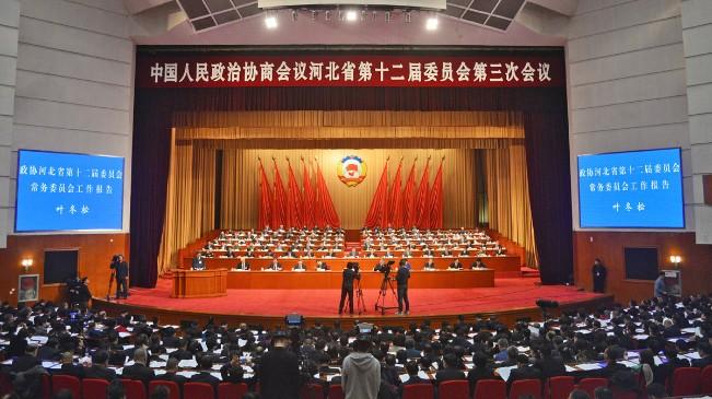 河北省政協十二屆三次會議6日在石家莊開幕