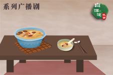 同口(kou)龍鳳鴨(ya)
