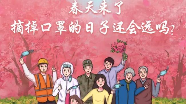 今日立春(chun)!一切終(zhong)將過去,定會春(chun)暖(nuan)花開!