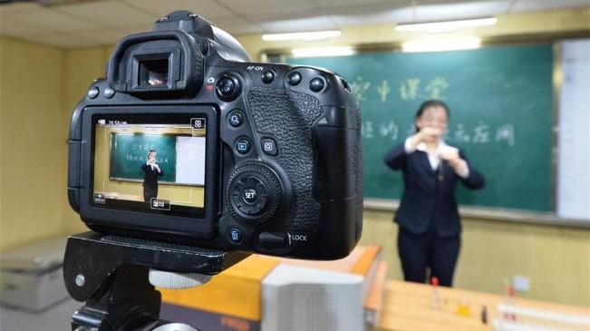 河北:網上課堂 停課不停學