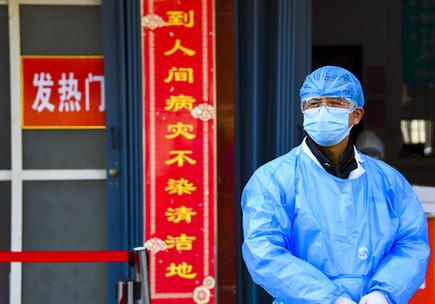 河北征集12類防控新冠(guan)肺炎檔案資料