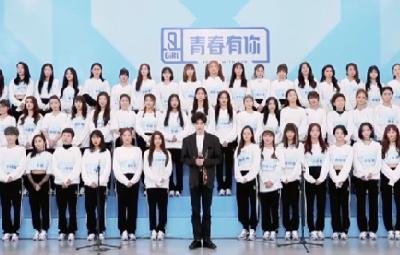 蔡徐坤与《青春有你2》学员齐唱《HOME》