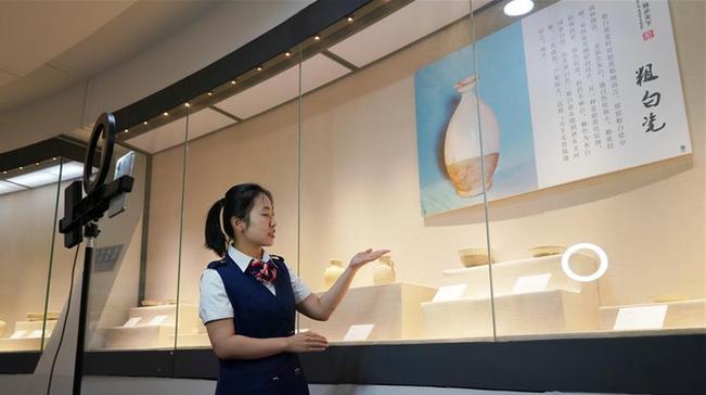 河北內丘:雲端上暢遊博物館