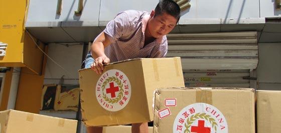 红会简介 红十字标志  组织结构  领导成员  职责任务  组织简介