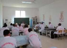 三河市殘疾人保健按摩培訓開班