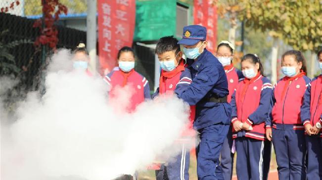 河北固安:消防安全教育進校園