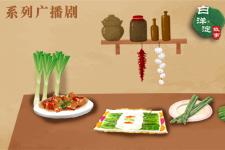 容城綠蘆筍