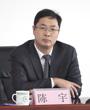涿州市委副書記、代市長 陳宇