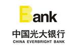 中國(guo)光大銀行