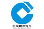 中國(guo)建設銀行