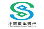 中國(guo)民生(sheng)銀行