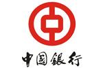 中國(guo)銀行