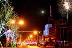 新中街夜景