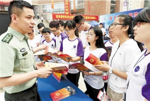 河北省大学生入伍将享受多项优惠政策